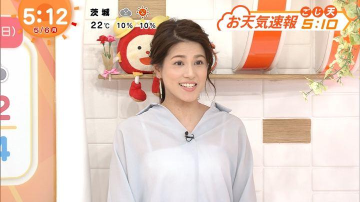 2019年05月06日永島優美の画像02枚目