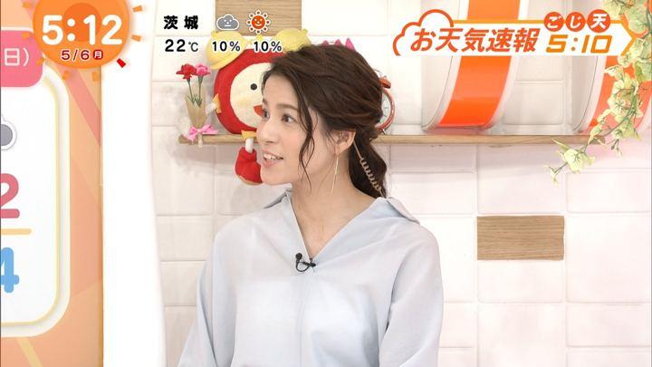 2019年05月06日永島優美の画像04枚目