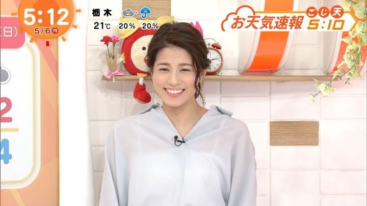 2019年05月06日永島優美の画像05枚目