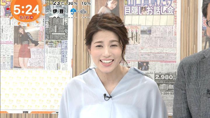 2019年05月06日永島優美の画像06枚目