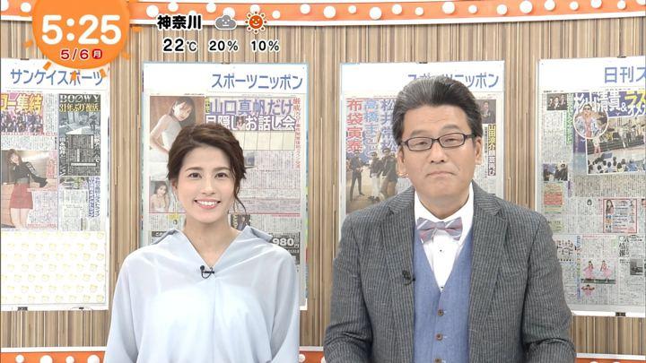 2019年05月06日永島優美の画像07枚目