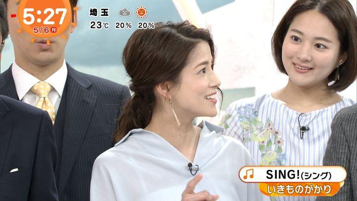 2019年05月06日永島優美の画像08枚目