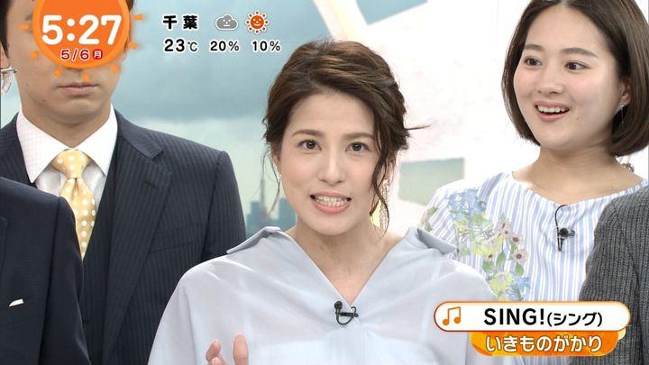 2019年05月06日永島優美の画像09枚目