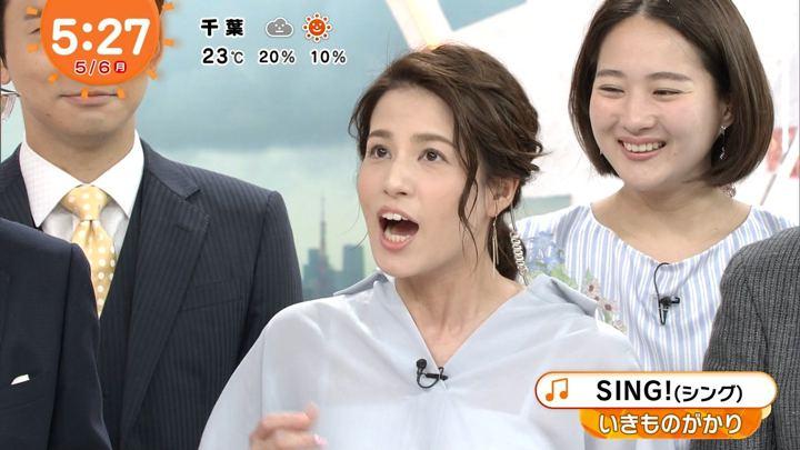 2019年05月06日永島優美の画像10枚目