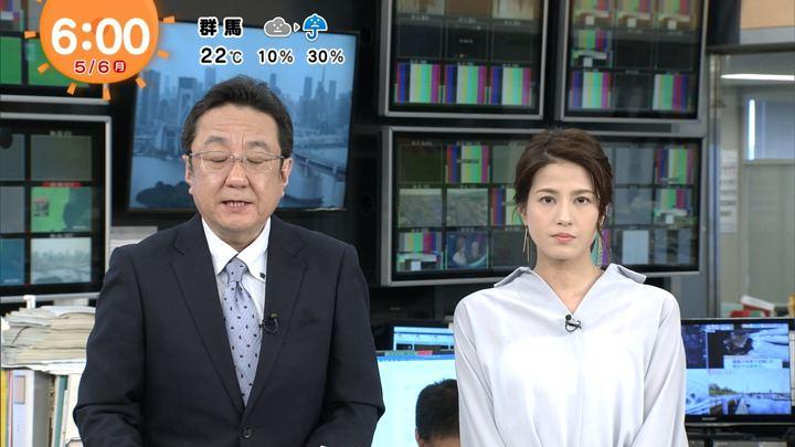 2019年05月06日永島優美の画像11枚目