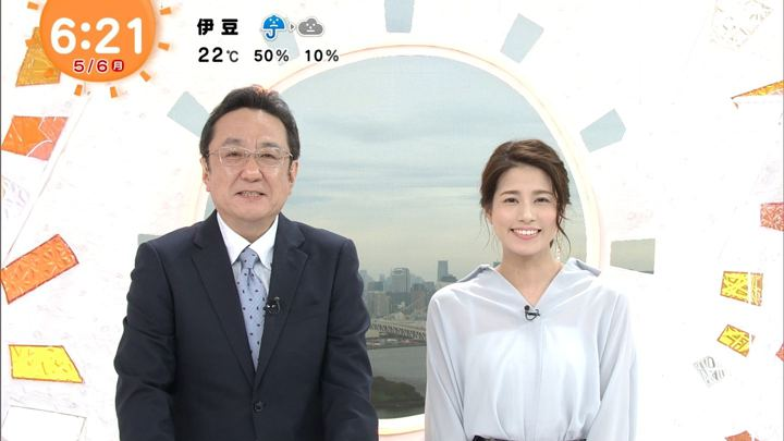 2019年05月06日永島優美の画像13枚目