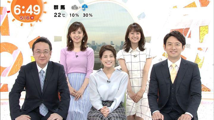 2019年05月06日永島優美の画像16枚目