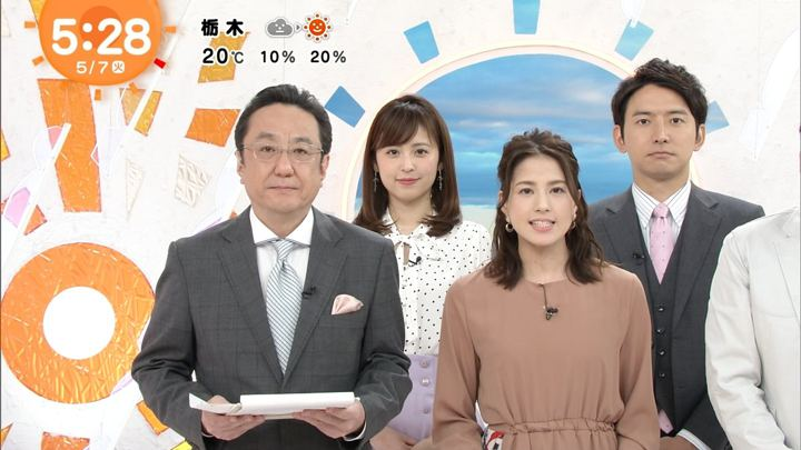 2019年05月07日永島優美の画像04枚目