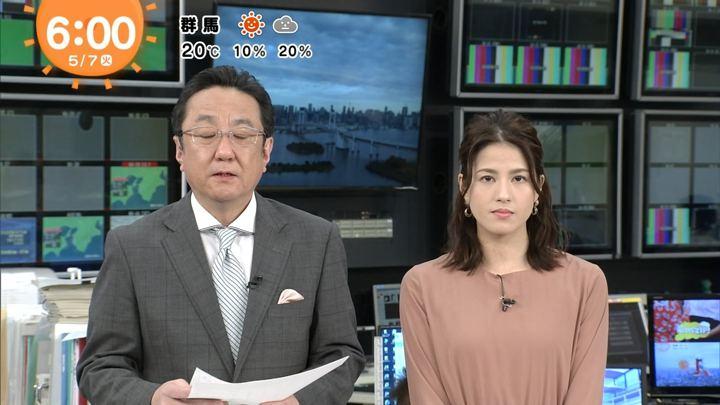 2019年05月07日永島優美の画像05枚目