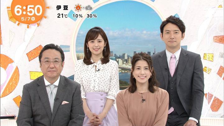 2019年05月07日永島優美の画像08枚目