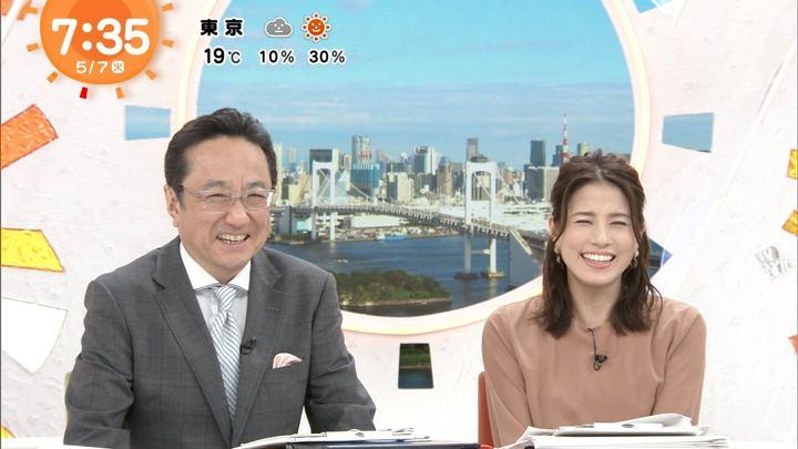 2019年05月07日永島優美の画像13枚目