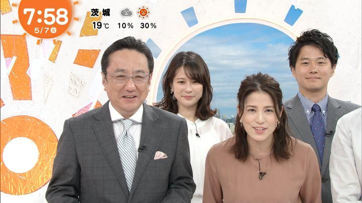 2019年05月07日永島優美の画像14枚目