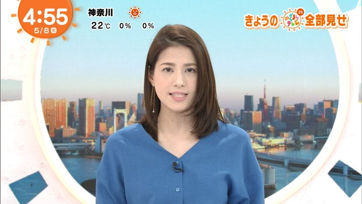 2019年05月08日永島優美の画像03枚目
