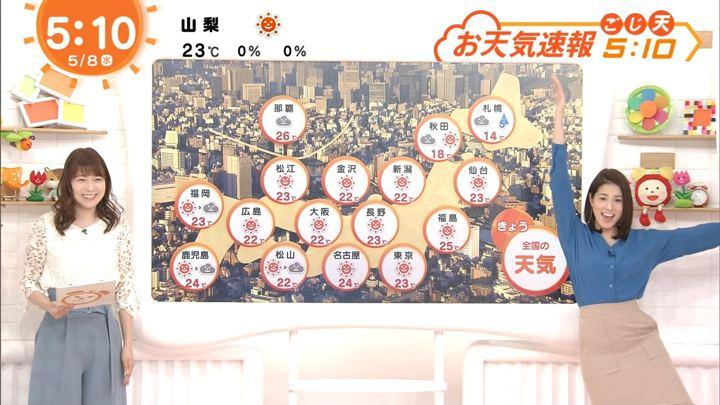 2019年05月08日永島優美の画像05枚目