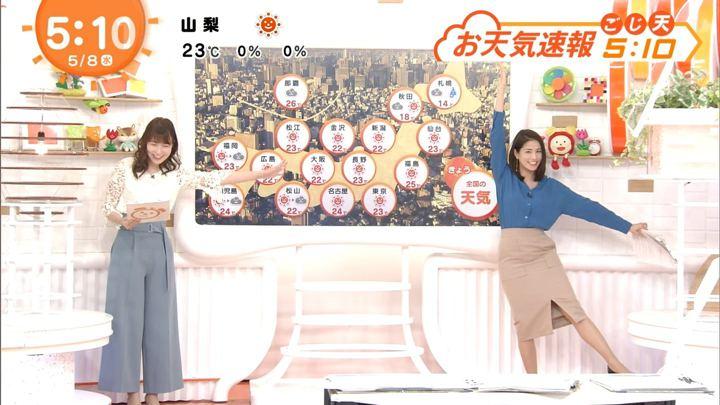 2019年05月08日永島優美の画像06枚目