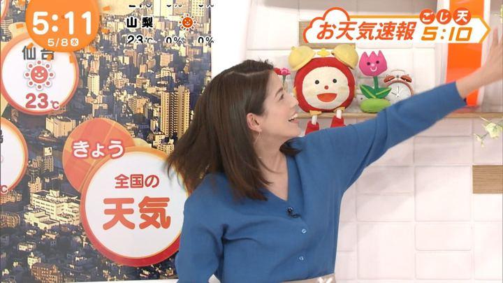 2019年05月08日永島優美の画像08枚目