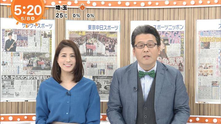 2019年05月08日永島優美の画像11枚目