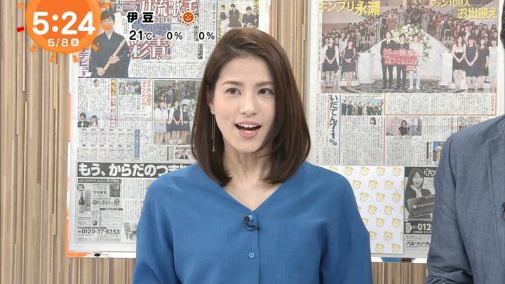 2019年05月08日永島優美の画像12枚目
