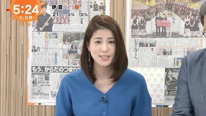 2019年05月08日永島優美の画像13枚目