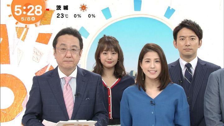 2019年05月08日永島優美の画像14枚目