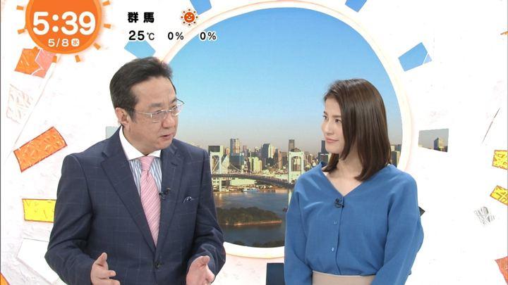 2019年05月08日永島優美の画像16枚目