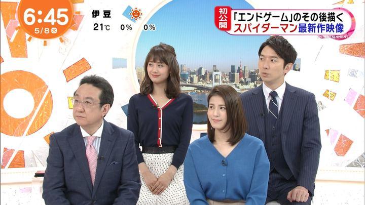 2019年05月08日永島優美の画像22枚目