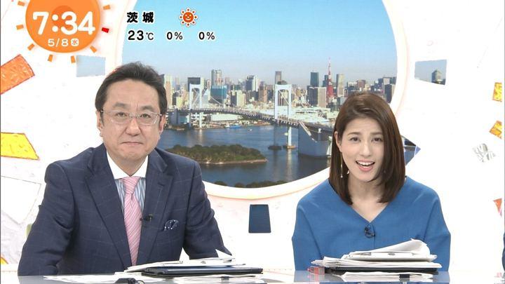2019年05月08日永島優美の画像24枚目