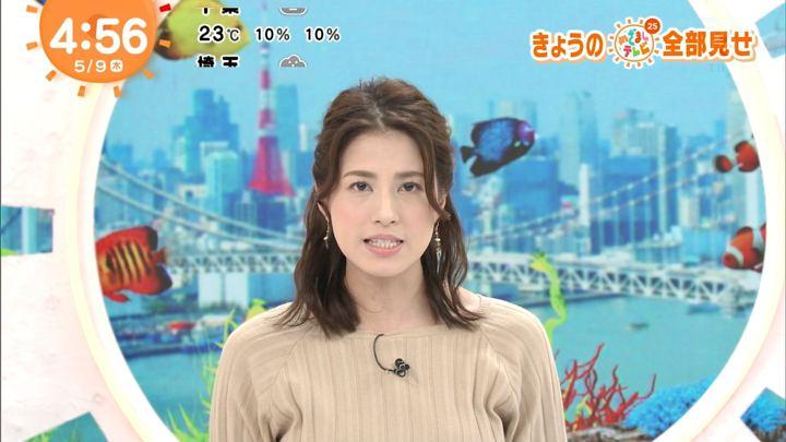 2019年05月09日永島優美の画像01枚目