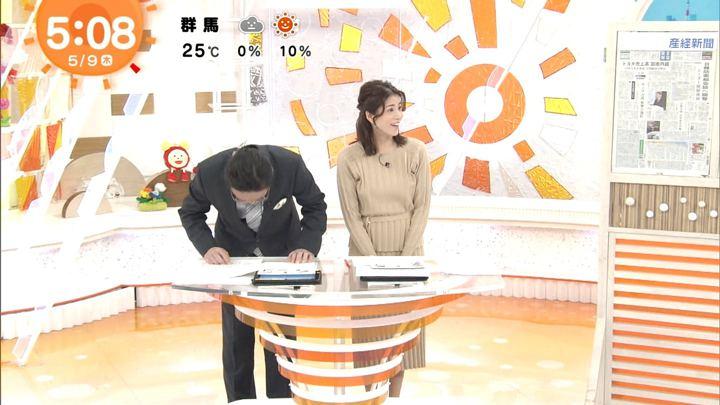 2019年05月09日永島優美の画像05枚目