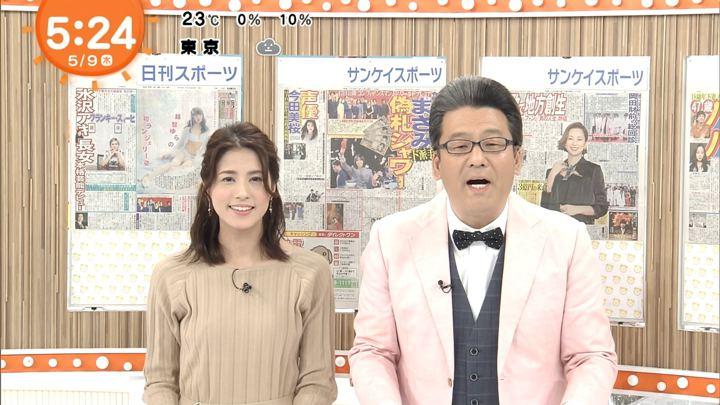 2019年05月09日永島優美の画像08枚目