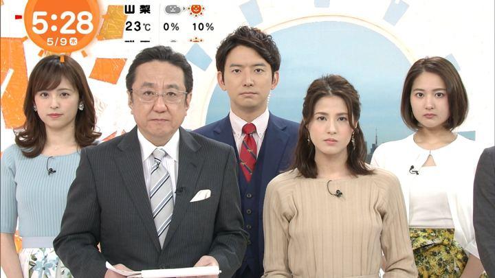 2019年05月09日永島優美の画像09枚目