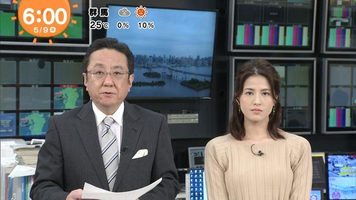 2019年05月09日永島優美の画像10枚目
