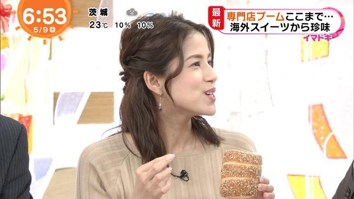 2019年05月09日永島優美の画像13枚目
