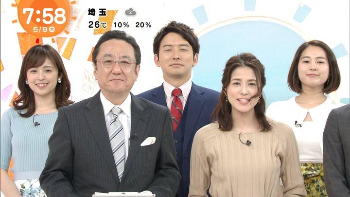 2019年05月09日永島優美の画像15枚目