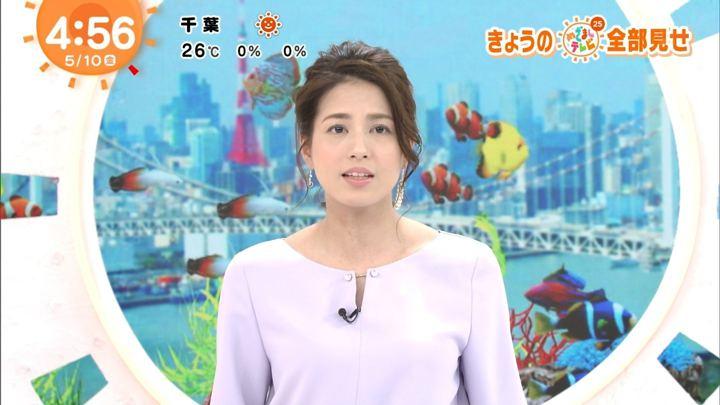 2019年05月10日永島優美の画像01枚目
