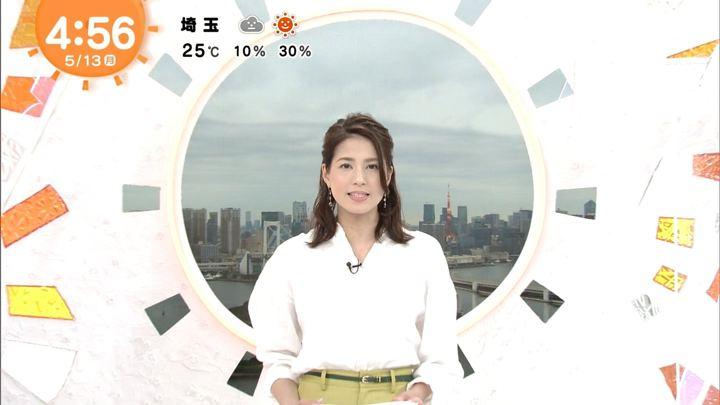 2019年05月13日永島優美の画像01枚目