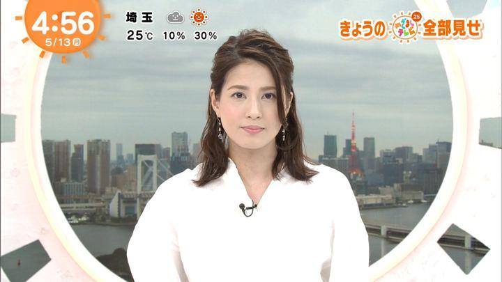 2019年05月13日永島優美の画像02枚目