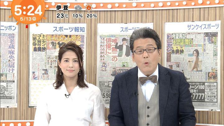 2019年05月13日永島優美の画像04枚目