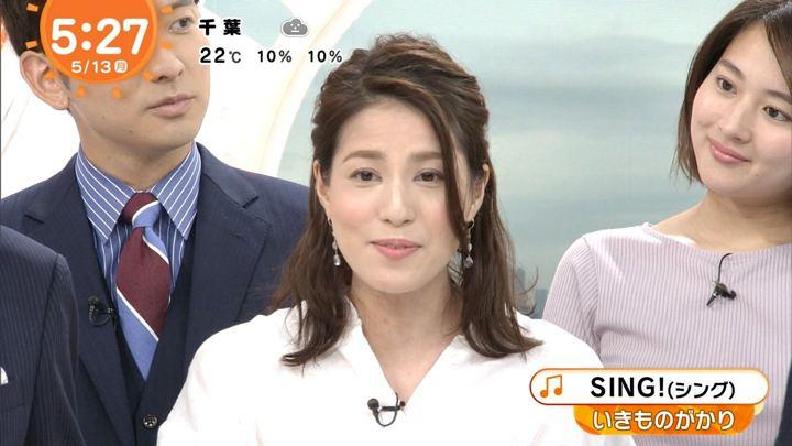 2019年05月13日永島優美の画像07枚目