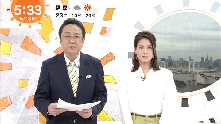 2019年05月13日永島優美の画像08枚目