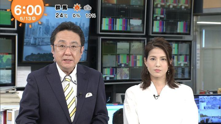 2019年05月13日永島優美の画像09枚目