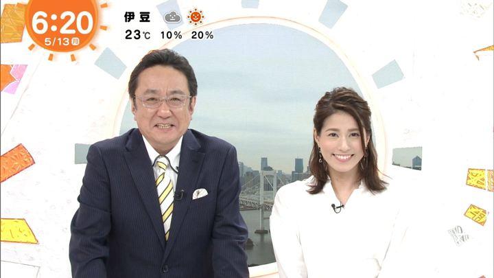 2019年05月13日永島優美の画像12枚目