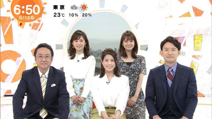 2019年05月13日永島優美の画像14枚目