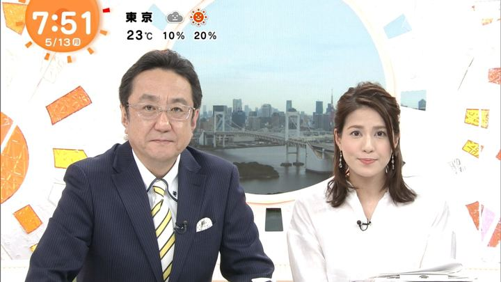 2019年05月13日永島優美の画像17枚目