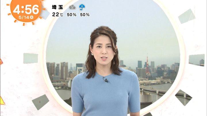 2019年05月14日永島優美の画像01枚目