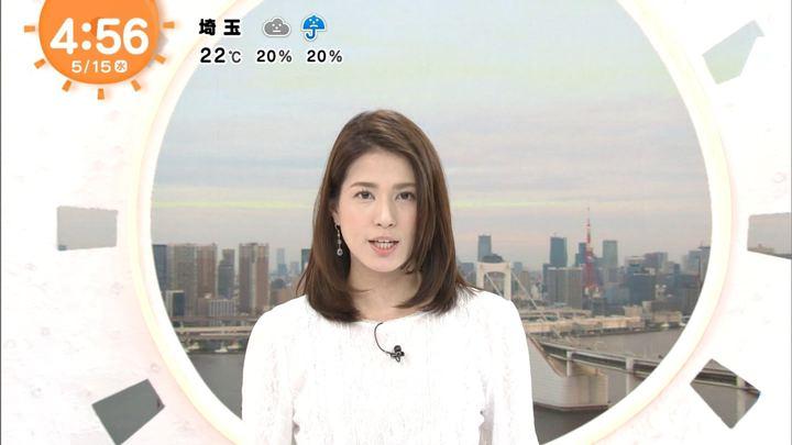 2019年05月15日永島優美の画像01枚目