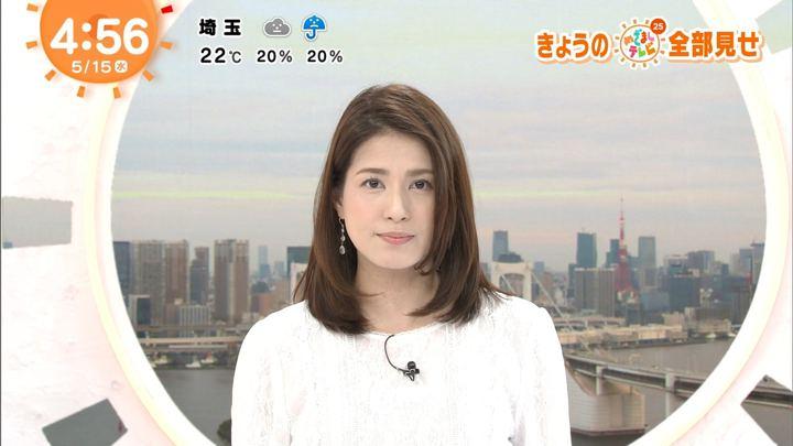 2019年05月15日永島優美の画像02枚目