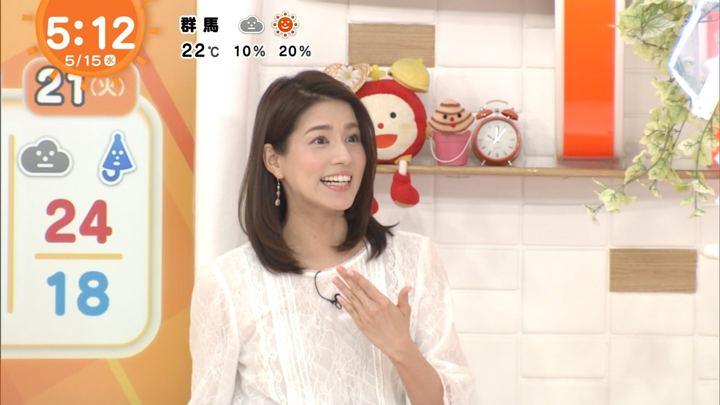 2019年05月15日永島優美の画像04枚目
