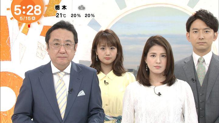2019年05月15日永島優美の画像10枚目