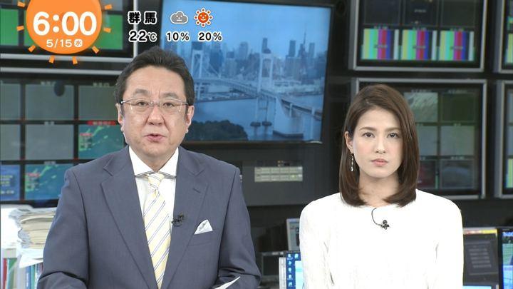 2019年05月15日永島優美の画像11枚目